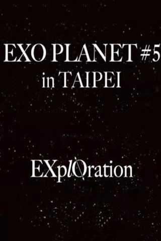 EXO澳门演唱会