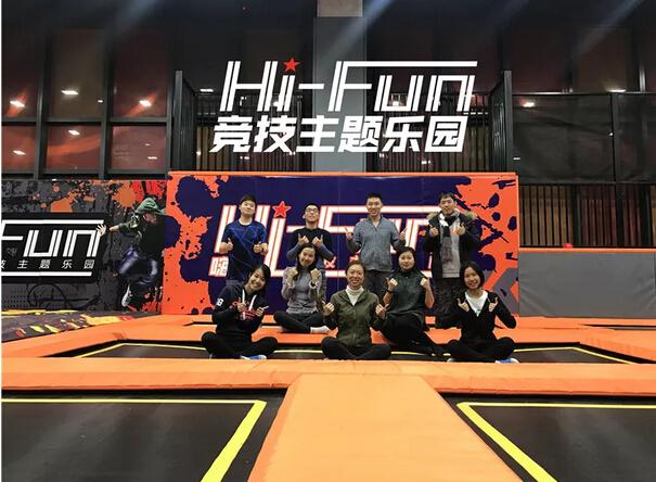 北京HI-Fun竞技主题乐园好玩吗,北京HI-Fun竞技主题乐园攻略、地址、时间