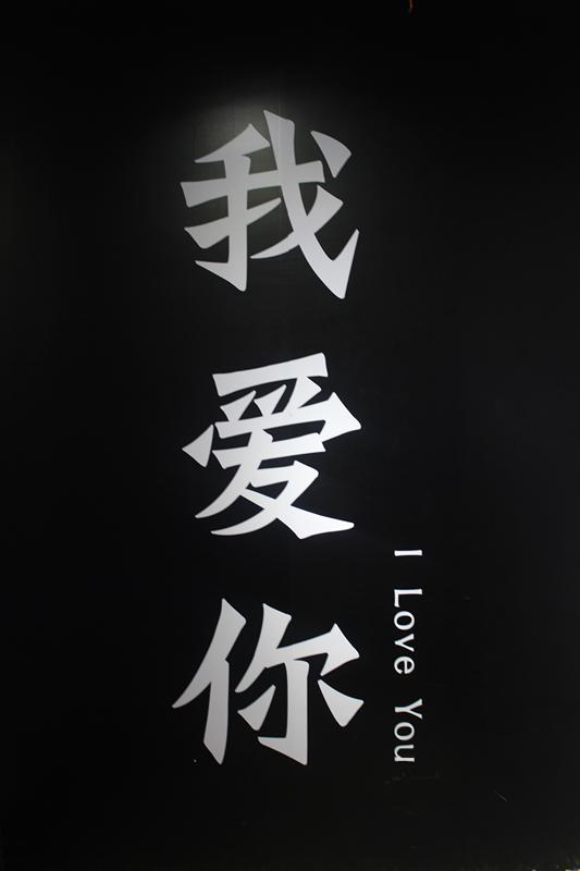 【深圳】星空魔幻城
