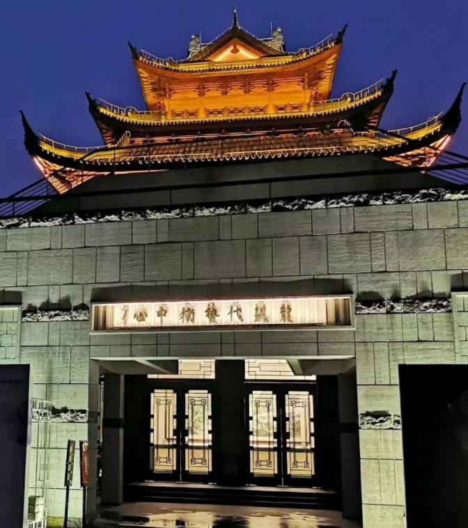 首届龙艺术博览会上海站
