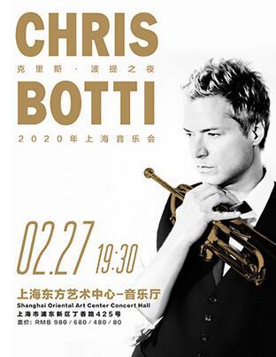 克里斯波提上海音乐会