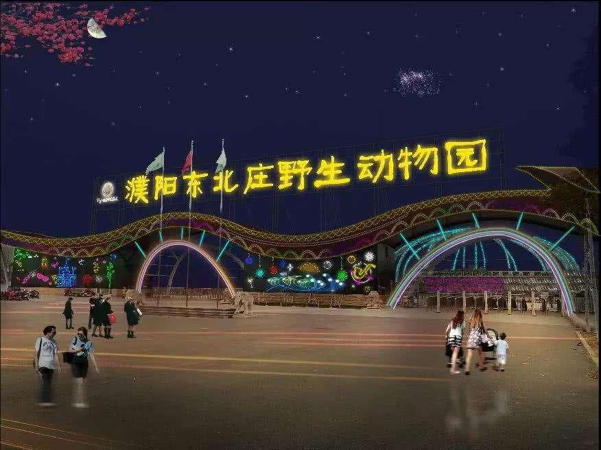 濮阳动物园怎么样 濮阳动物园旅游攻略