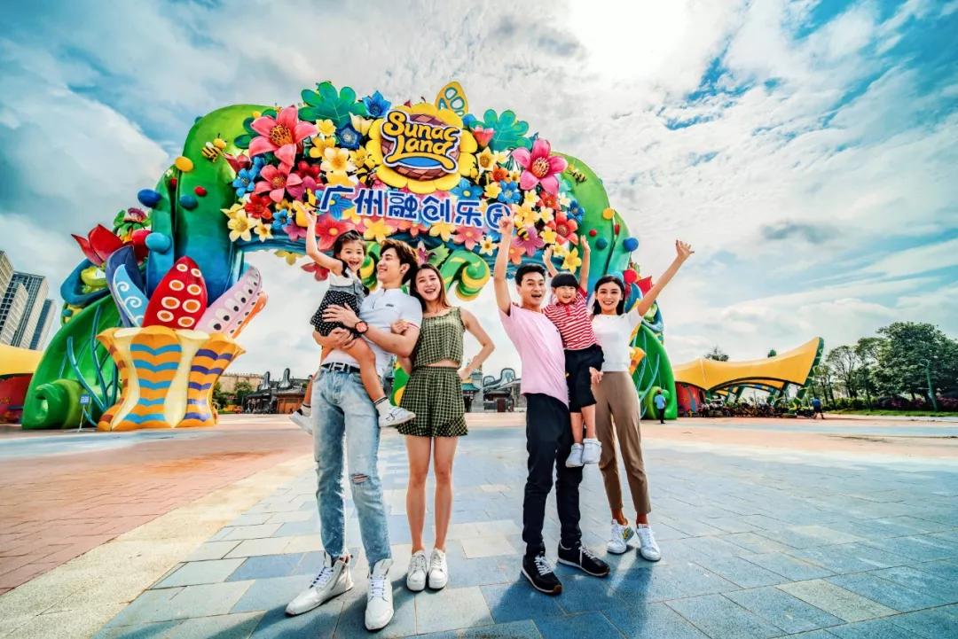 广州融创乐园旅游攻略(门票+时间+游玩项目)
