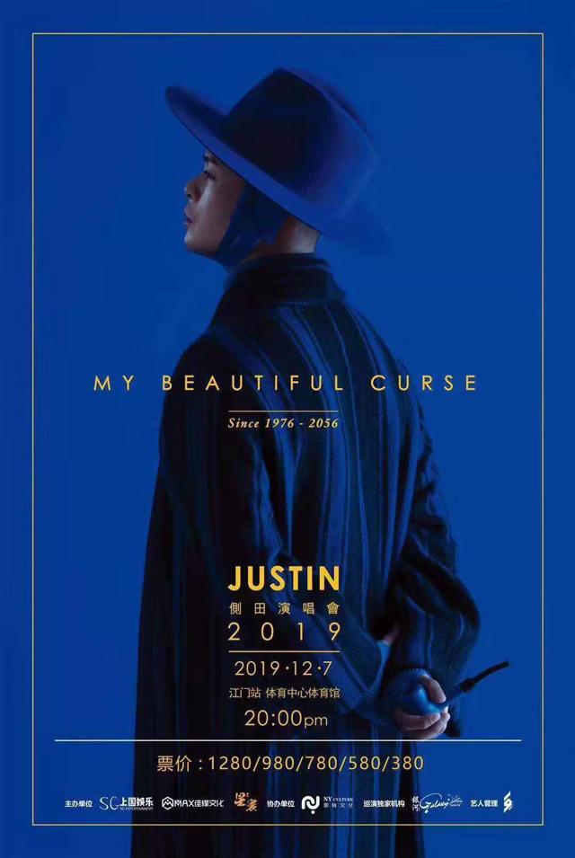 MY BEAUTIFUL CURSE侧田演唱会2019-江门站