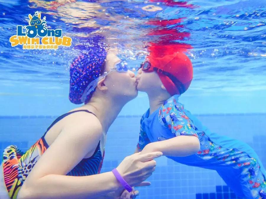 苏州龙格亲子游泳俱乐部