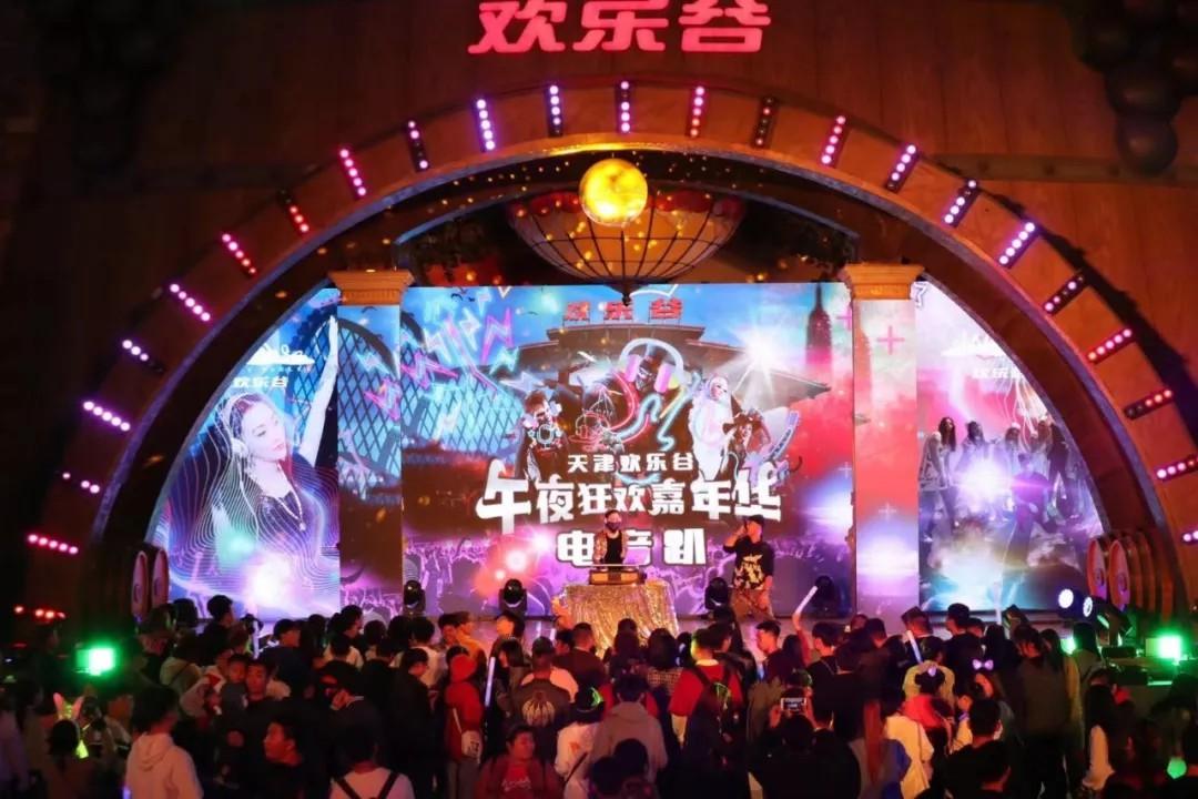 2019天津欢乐谷万圣节活动时间、地点及活动详情