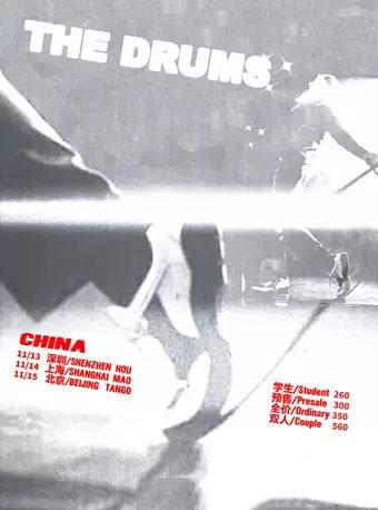 The Drums上海演唱会