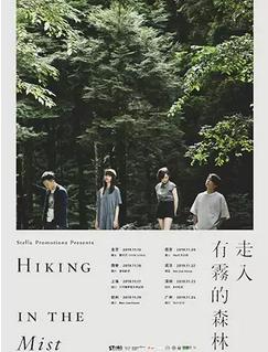 台湾新古典乐团Cicada北京演唱会