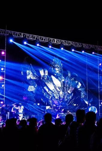 滕州首届国际电音狂欢节