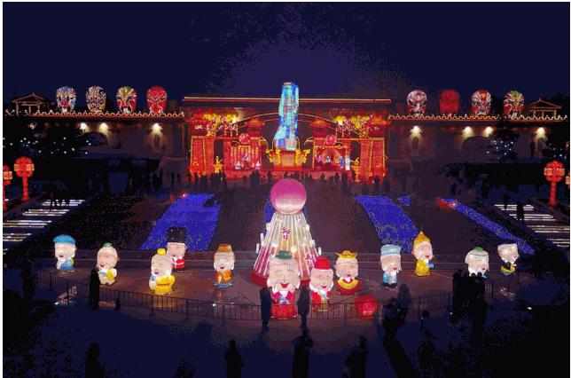 2020陕州灯会主题由你来定!福利多多!