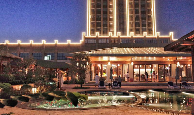太白山艾�m温泉酒店