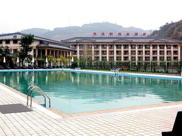 欣沐阳温泉酒店