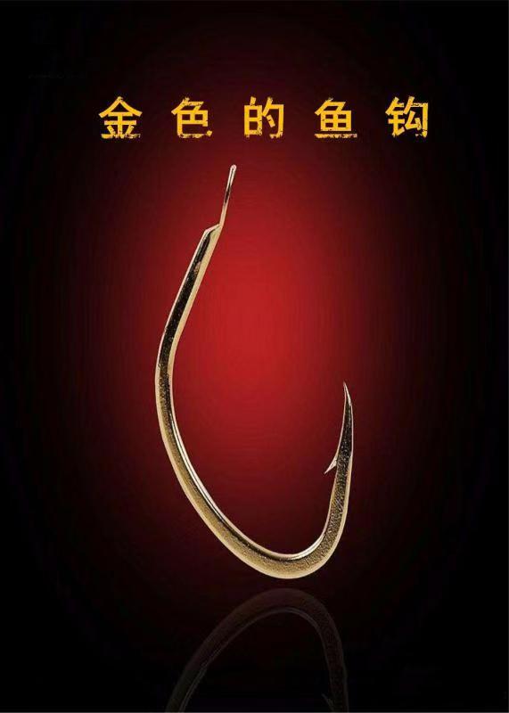 【潍坊】儿童剧系列演出――《金色的鱼钩》