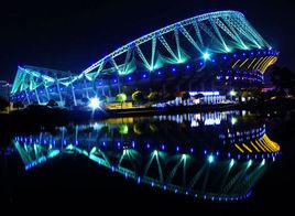 安徽省芜湖市奥林匹克体育中心