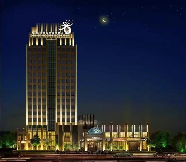 艾兰国际酒店怎么样,太白山艾兰温泉怎么样