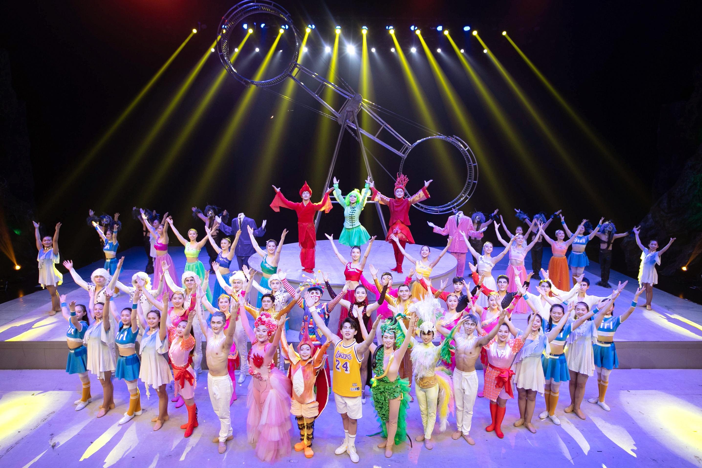 重庆国际马戏城