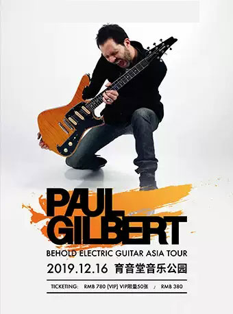 PAUL GILBERT上海演唱会