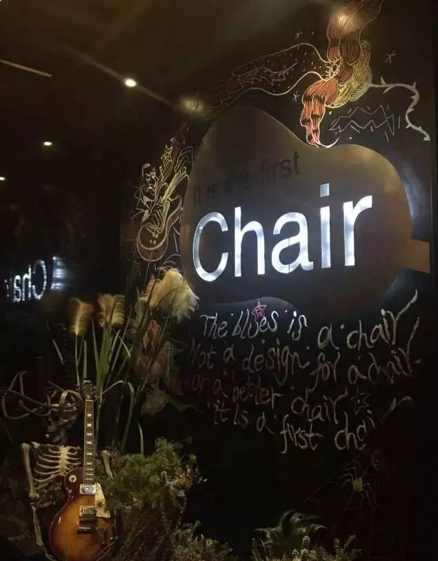 ChairClub