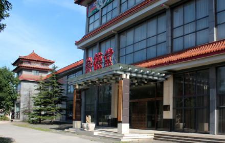 北京崇德堂