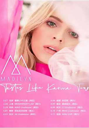 【跨乐LIVE】Madilyn Bailey 2020中国巡演重庆站