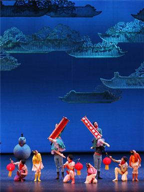中央芭蕾舞团《过年》北京站