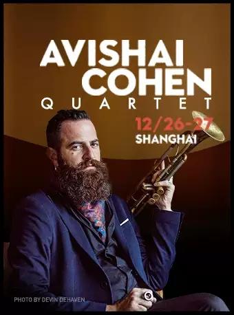 Avishai Cohen上海演唱会