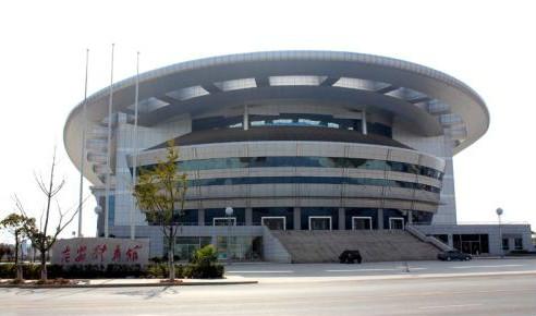吉安体育馆