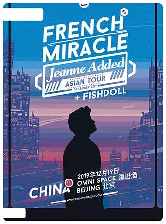 Jeanne Added北京演唱会