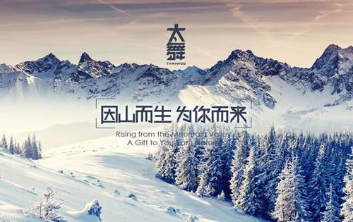 太舞滑雪小镇2019-2020雪季滑雪冬令营、太舞滑雪场介绍