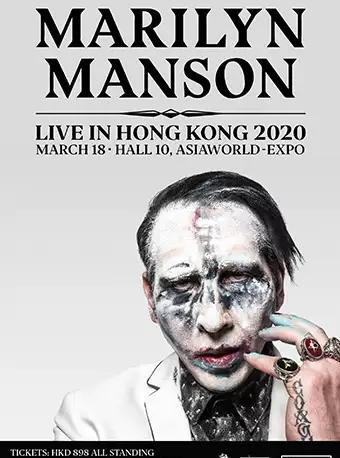 Marilyn Manson香港演唱会