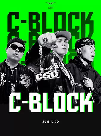 【无锡】【C-BLOCK】Future Elements