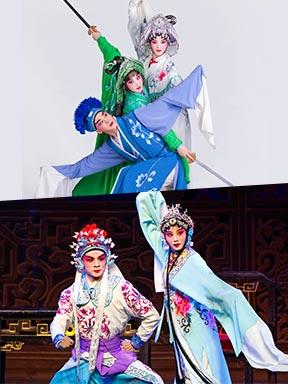 国家大剧院首届非遗艺术周:婺剧《白蛇传》《穆桂英大破天门阵》北京站