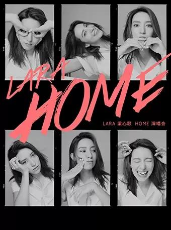 【北京】【万有音乐系】LARA 梁心颐 - HOME 演唱会