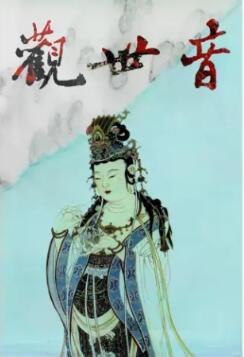 杭州文旅大戏《观世音》
