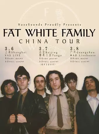 【广州】伦敦独立摇滚乐队Fat White Family巡演