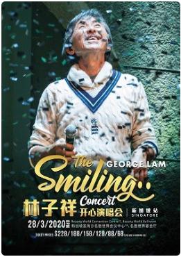 Lin Zixiang Singapore Concert