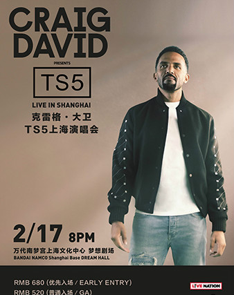 克雷格・大卫:TS5上海演唱会