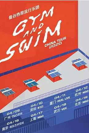 Gym and Swim广州演唱会
