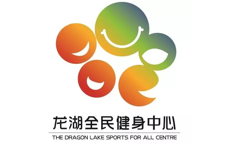 郑州龙湖全民健身中心