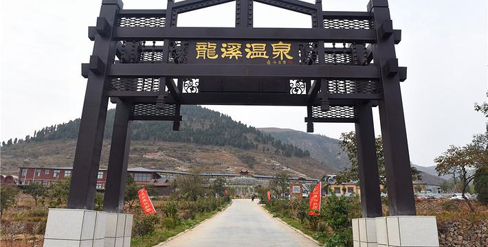 新乡辉县龙溪温泉