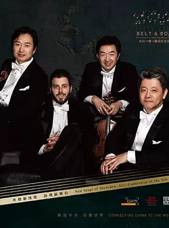 上海四重奏-贝多芬弦乐四重奏作品精选音乐会深圳站