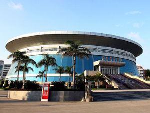 晋江市体育中心
