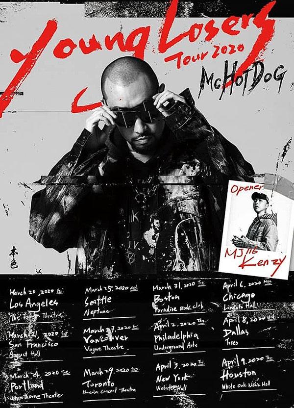 MC HotDog热狗西雅图演唱会