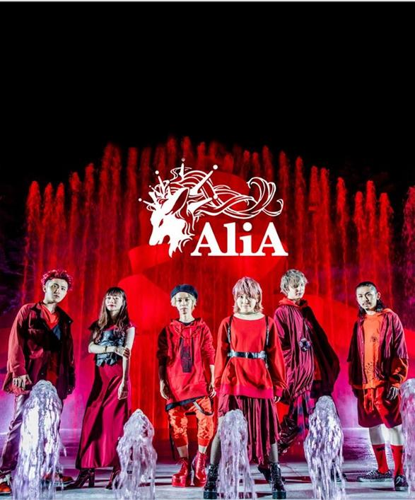 AliAliVe香港演唱会
