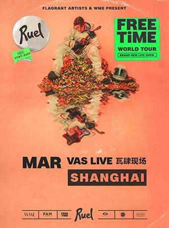 Ruel上海演唱会