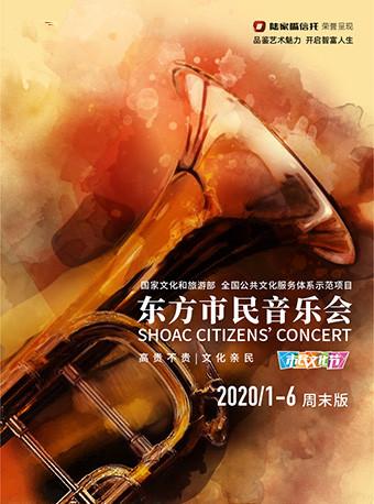 上海巴罗克室内乐团音乐会上海站