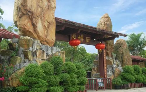 珠海石博园