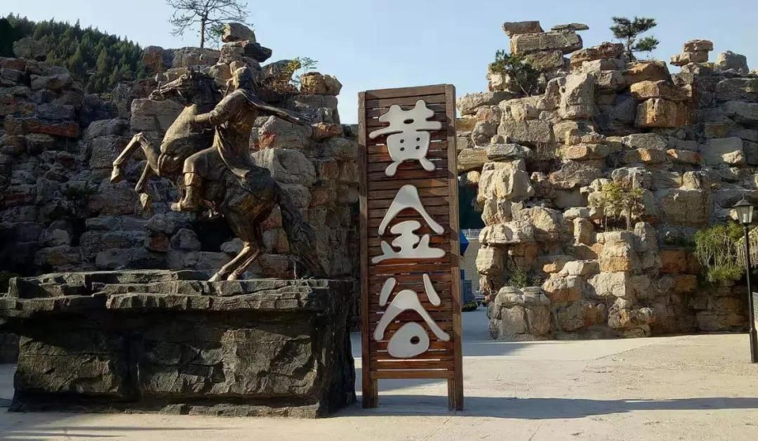 济南黄金谷山水画廊游玩攻略(景点介绍+门票价格+营业时间)
