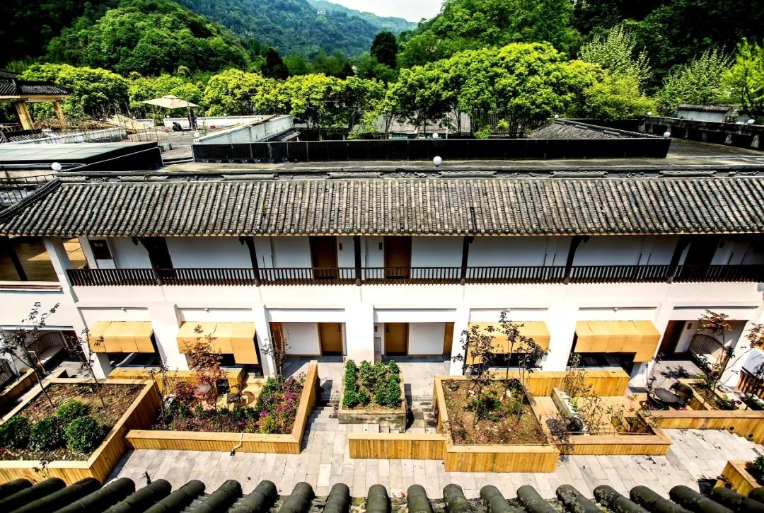青城半山上泉酒店
