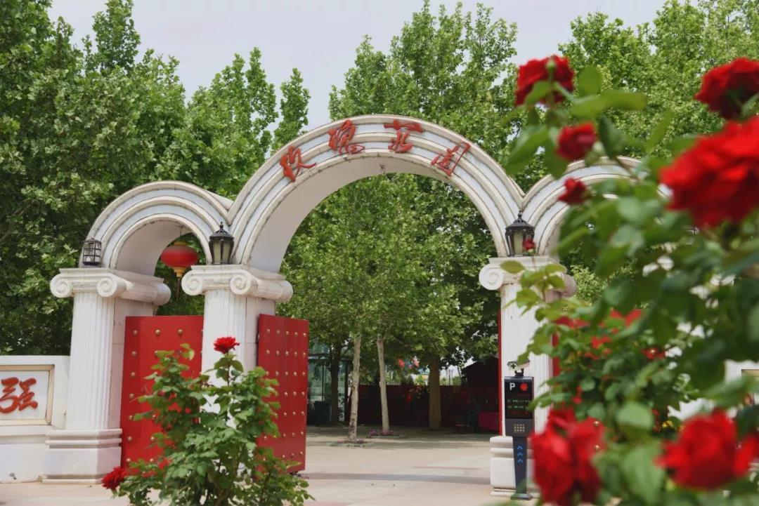 郑州玫瑰庄园